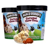 COFCO 中粮 本杰瑞冰淇淋 (桶装、500ml*2)