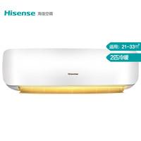 Hisense/海信 KFR-50GW/A8D860N-N3 2匹冷暖客厅壁挂式空调