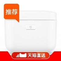 MIJIA 米家 【天猫直送】Xiaomi/小米 米家IH电饭煲 小米智能家用电饭锅3L