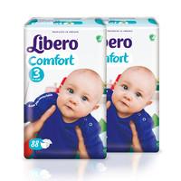 Libero 丽贝乐 婴儿纸尿裤 S88片*2包