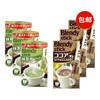 AGF Blendy 宇治抹茶拿铁速溶咖啡粉 7p84g*3袋+速溶欧蕾可可牛奶咖啡 7p70g*3袋 1935日元含税直邮(需用码,约¥120)