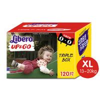 Libero 丽贝乐 婴儿活力裤 超薄透气通用纸尿裤XL120片 (12-20kg)