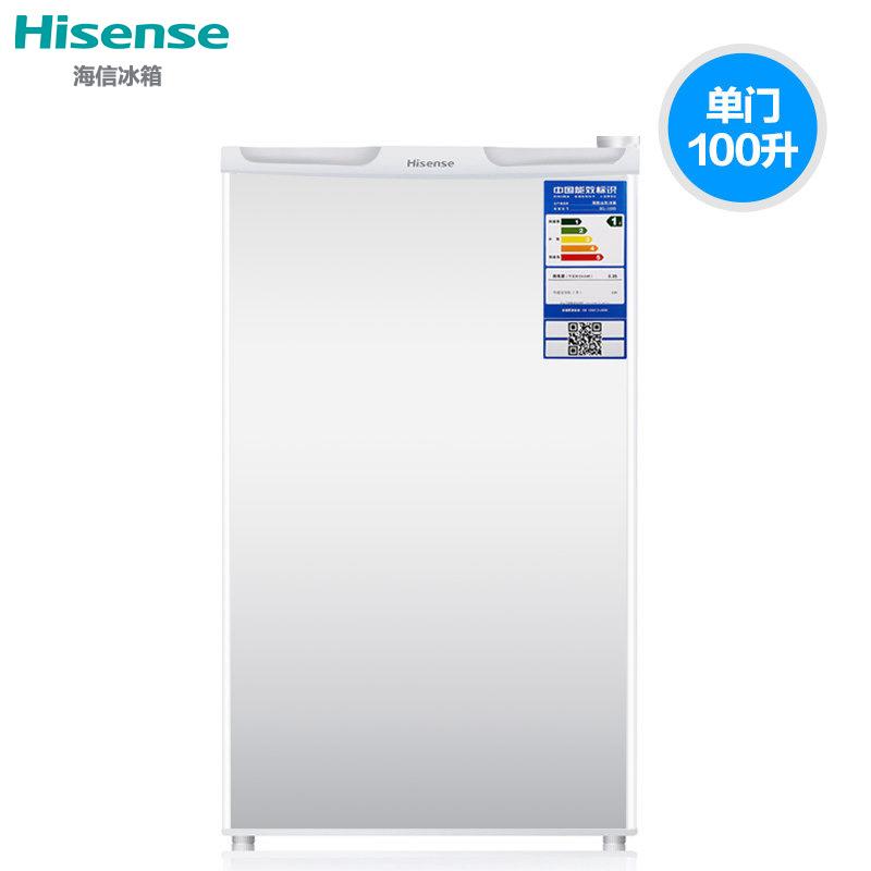 Hisense  海信 BC-100S/A  单门冰箱 100L