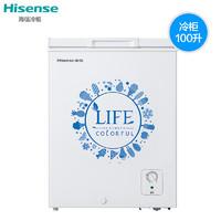 海信 BD/BC-100N/A 冰柜家用小型冷藏冷冻柜卧式迷你保鲜节能两用