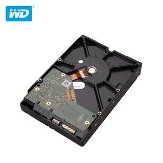 WD 西部数据 红盘 WD30EFRX 企业级 机械硬盘 3TB