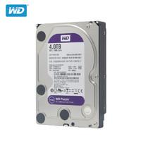 WD 西部数据 紫盘 WD40EJRX 监控级机械硬盘 4TB