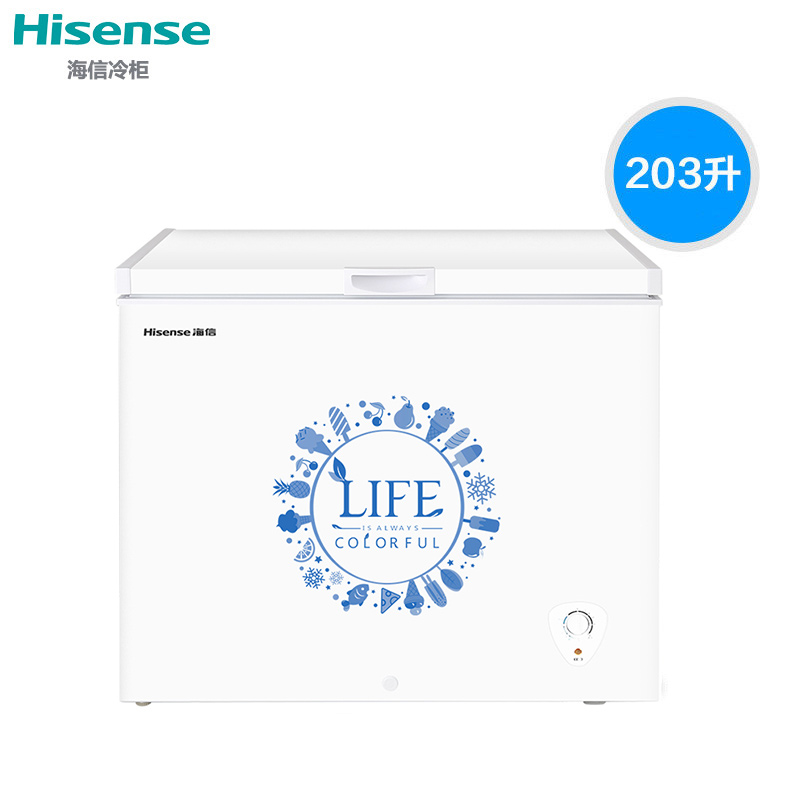 Hisense/海信 BD/BC-203N/A 冰柜家用小型冷藏冷柜卧式商用大容量