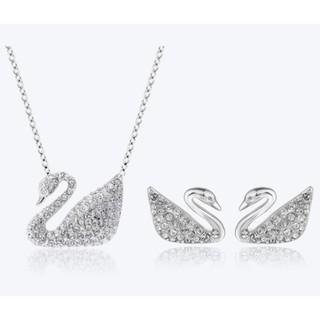 双11预售 : SWAROVSKI 施华洛世奇 天鹅经典项链耳钉套装 镀白金色