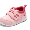 New Balance  FS123 儿童魔术贴运动鞋 *2件 429.6元(合214.8元/件)