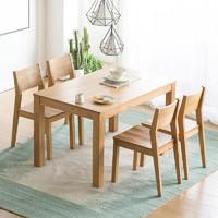双11预售、历史低价:原始原素 JMCZ 简约餐桌椅组合 1.2m餐桌+软包椅*4