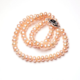 QianXing 千星珠宝  粉色淡水馒头珠项链