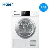 Haier 海尔 EGDNE8829TM 8公斤 烘干机