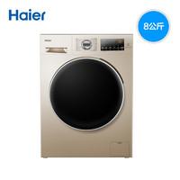 Haier 海尔 EG8014HB39GU1 8公斤 洗烘一体机