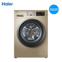 Haier海尔10公斤KG变频滚筒全自动洗衣机大容量家用EG10012B929G