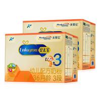 MeadJohnson Nutrition 美赞臣 婴幼儿配方3段1800g*2盒 (12-36个月)