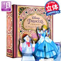 《Disney Pricess:A Magical Pop-up World》(英文原版)