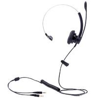 plantronics 缤特力 SP11-PC 耳机 (Windows、头戴式、黑色)
