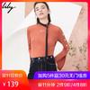 Lily 118130A8726 女士后镂空修身针织衫