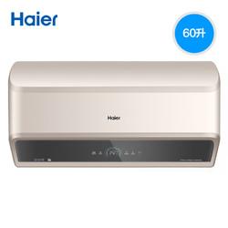 Haier 海尔 EC6003-ME7(U1)  60升  热水器