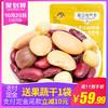 姚太太每日元气多350g板栗仁莲子芸豆干果零食混合坚果仁 26.99元