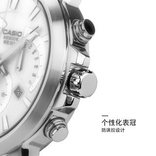 CASIO 卡西欧 BEM-506L-7A 男款石英表 (圆形、皮革)