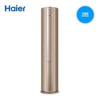 Haier 海尔 KFR-50LW/18VCA21AU1 立柜式空调 (2匹)