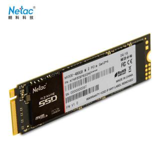 Netac 朗科 绝影N930E M.2 NVMe固态硬盘