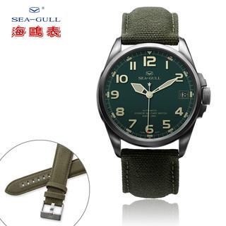 SeaGull海鸥 军表1号 男士机械腕表
