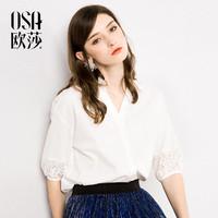 OSA 欧莎 S118B12007 女士宽松纯棉V领衬衫 白色 S