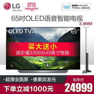 LG OLED65C8PCA 65英寸 4K OLED电视