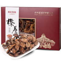 秋林里道斯 山珍系列东北特产榛蘑盒装 200g