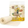 泉林本色 卷纸 食品级厨房专用纸巾 吸油清洁去污卷纸180段/卷*2卷 *10件 149元(合14.9元/件)