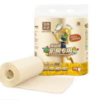 泉林本色 厨房用纸 不漂白食品级本色纸吸油清洁去污卷纸180段/卷*2卷 *7件