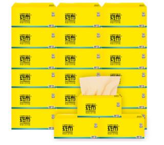 BABO 斑布 BASE系列 3层100抽24包