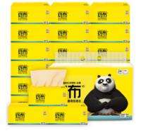京东PLUS会员:BABO 斑布 BASE系列 3层100抽24包 *4件