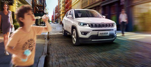 广汽菲克 Jeep 超级品牌日日 线上专享优惠