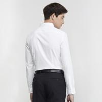 SEVEN 柒牌 113A38090 男士纯棉休闲长袖衬衫 白色 L