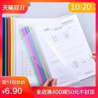 chanyi 创易 A4 拉杆文件夹 10个装