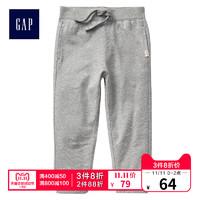 Gap男婴幼童 纯棉松紧腰儿童长裤 小童束脚卫裤子414498-1 E