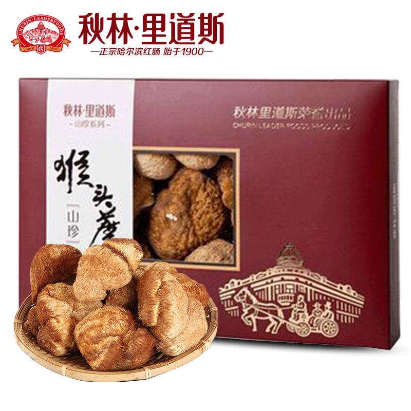 秋林里道斯 山珍猴头菇 (盒装、200g)