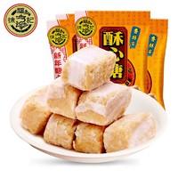 徐福记 酥心糖 328g*4袋