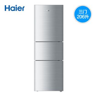 Haier  海尔 BCD-206STPA  三门冰箱 206L