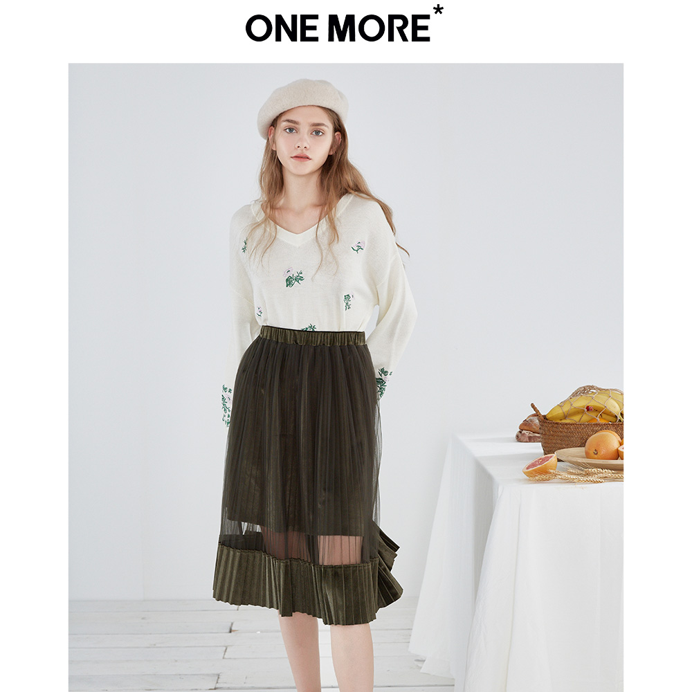 ONE MORE 11HB838603 女士v领绣花长袖针织衫 白色 S