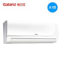 Galanz 格兰仕 LaZ26GW90-150(1) 壁挂式空调 (大1匹)