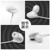 vivo XE710 耳机 (通用、入耳式、白色)
