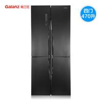 Galanz  格兰仕 BCD-470WTEH   470升  四门冰箱