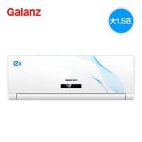Galanz 格兰仕 35-11E 大1.5匹 壁挂式空调