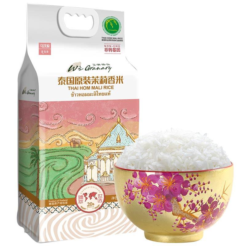 王家粮仓 泰国乌汶府香米 (长粒香米、袋装、2.5kg)