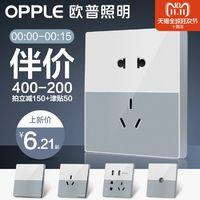 OPPLE 欧普照明  K06 86型五孔USB二三插一开