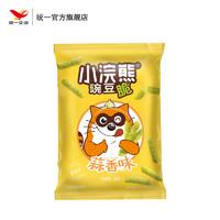 Uni-President 统一 小浣熊豌豆脆 (蒜香黄瓜藤椒、6包、45g)